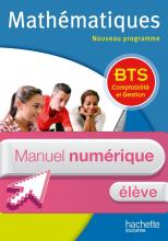 Maths BTS comptabilité gestion - Manuel numérique élève simple - Ed. 2015