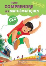 Pour comprendre les mathématiques CE2 - ePub simple du manuel version enseignant - Ed. 2015
