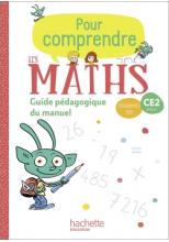Pour comprendre les maths CE2 - Guide du manuel - Ed. 2020