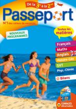 Passeport - Toutes les matières de la 3e à la 2de - Cahier de vacances 2021