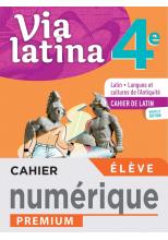 Via Latina 4ème - Manuel numérique élève -  Éd. 2021