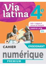 Via Latina 4ème - Manuel numérique enseignant -  Éd. 2021
