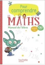 Pour comprendre les maths CE2 - Manuel numérique simple élève - Ed. 2020