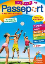 Passeport - Toutes les matières de la 5e à la 4e - Cahier de vacances 2021