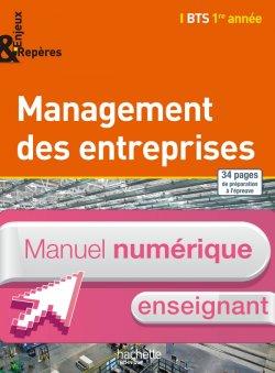 Management BTS 1re année - Enjeux et Repères - Manuel numérique enseignant simple - Ed. 2014
