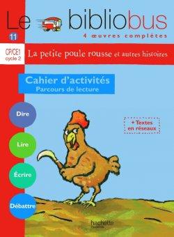 Le Bibliobus n° 11 CP/CE1 - La Petite poule rousse - Cahier d'activités - Ed.2005
