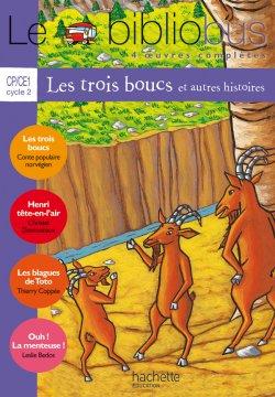 Le Bibliobus n° 12 CP/CE1 - Les Trois boucs - Livre de l'élève - Ed.2005