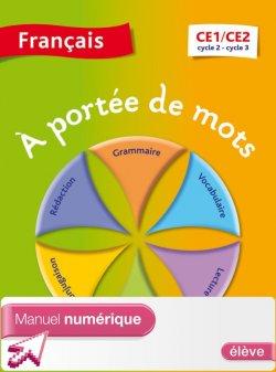 A portée de mots - Français CE1-CE2 - Manuel numérique simple version élève - Ed. 2014