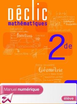Manuel numérique Déclic Maths Seconde - Licence élève - Edition 2010