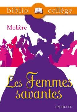 Bibliocollège - Les Femmes savantes, Molière