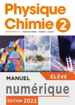 Manuel numérique Physique-Chimie 2nde - Licence élève - Ed. 2019