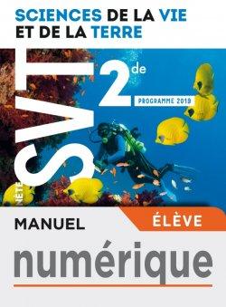 Manuel numérique  Planète SVT 2nde - Licence élève - Ed. 2019