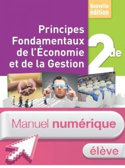 Principes Fondamentaux de l'Economie et de la Gestion 2de - Manuel numérique élève - Ed. 2017