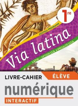Via Latina Option LCA et Spécialité LLCA 1ère - Manuel numérique élève Premium - Ed. 2020