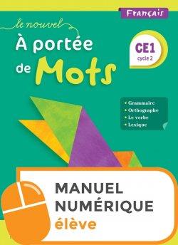 Le Nouvel A portée de mots CE1 - Manuel numérique simple élève - Ed. 2019