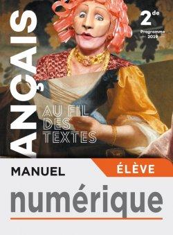 Au fil des textes Français 2de - Manuel numérique élève - Éd. 2019