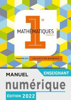 Manuel numérique Barbazo Maths 1ère - Licence enseignant  - Ed. 2019