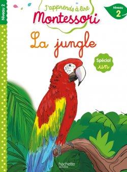 La jungle (son UN), niveau 2 - J'apprends à lire Montessori